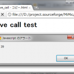 MiMicのネイティブ関数コールインタフェイス
